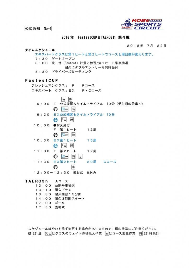 IMG_0093_1