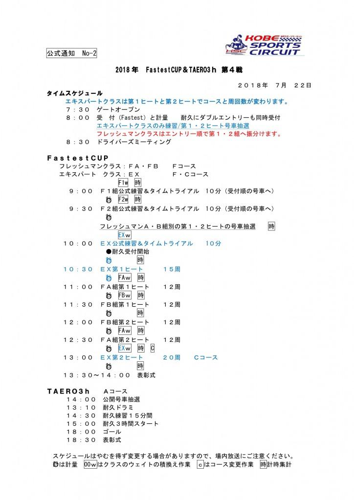 IMG_0093_2